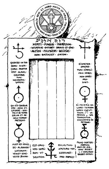 Porta Magica Rome